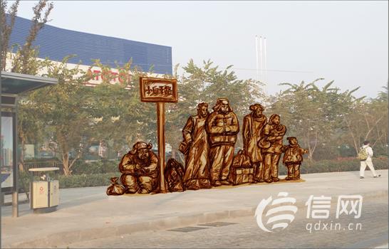 com雕塑《岁月等候》雕塑《幸福&青岛人》重庆路现状   信网12月1日讯